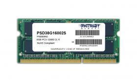 Patriot 8GB DDR3 1600MHz SODIMM